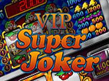 Автомат на деньги Супер Джокер ВИП